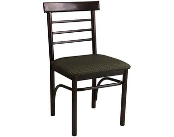 718 Metal Chair