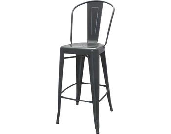 1501-FSG Metal Barstool